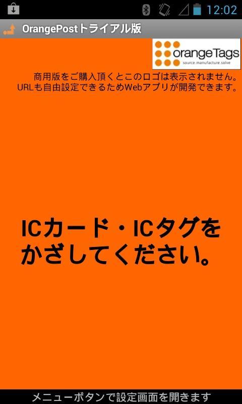Orange Post Free Trial- screenshot