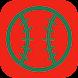 赤ヘル野球