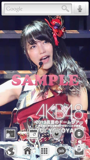 AKB48きせかえ 公式 横山由依-DT2013-