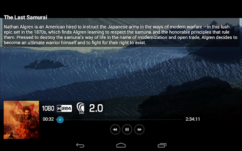 Serenity for Android - screenshot thumbnail