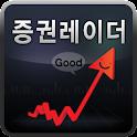 증권레이더 logo