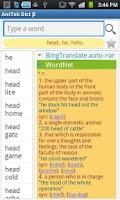 Screenshot of Wordnet (Dictionary)