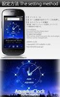 Screenshot of 12星座☆水瓶座アナログ時計ウィジェット