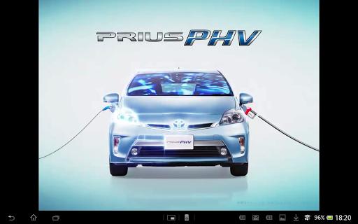 玩生活App|PRIUS PHV オーナーズナビゲーター免費|APP試玩