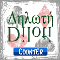 Diloti Counter Free-Δηλωτή icon