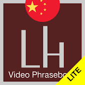 Chinese Language Hostess Free