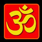 Om Mantra Chanting: Meditation