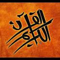 ﺗﺠﻮﻳﺪ ﺭﻭﺍﻳﺔ ﻭﺭﺵ Holy Quran 2 logo
