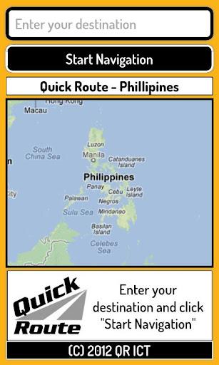 快速幹線菲律賓