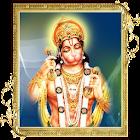 3D Shree Hanuman LWP icon
