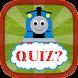 Thomas Toys Quiz
