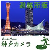 KobeCam