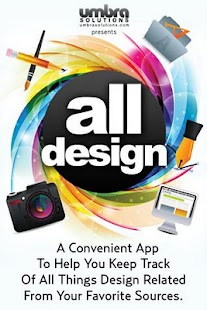 All Design - screenshot thumbnail