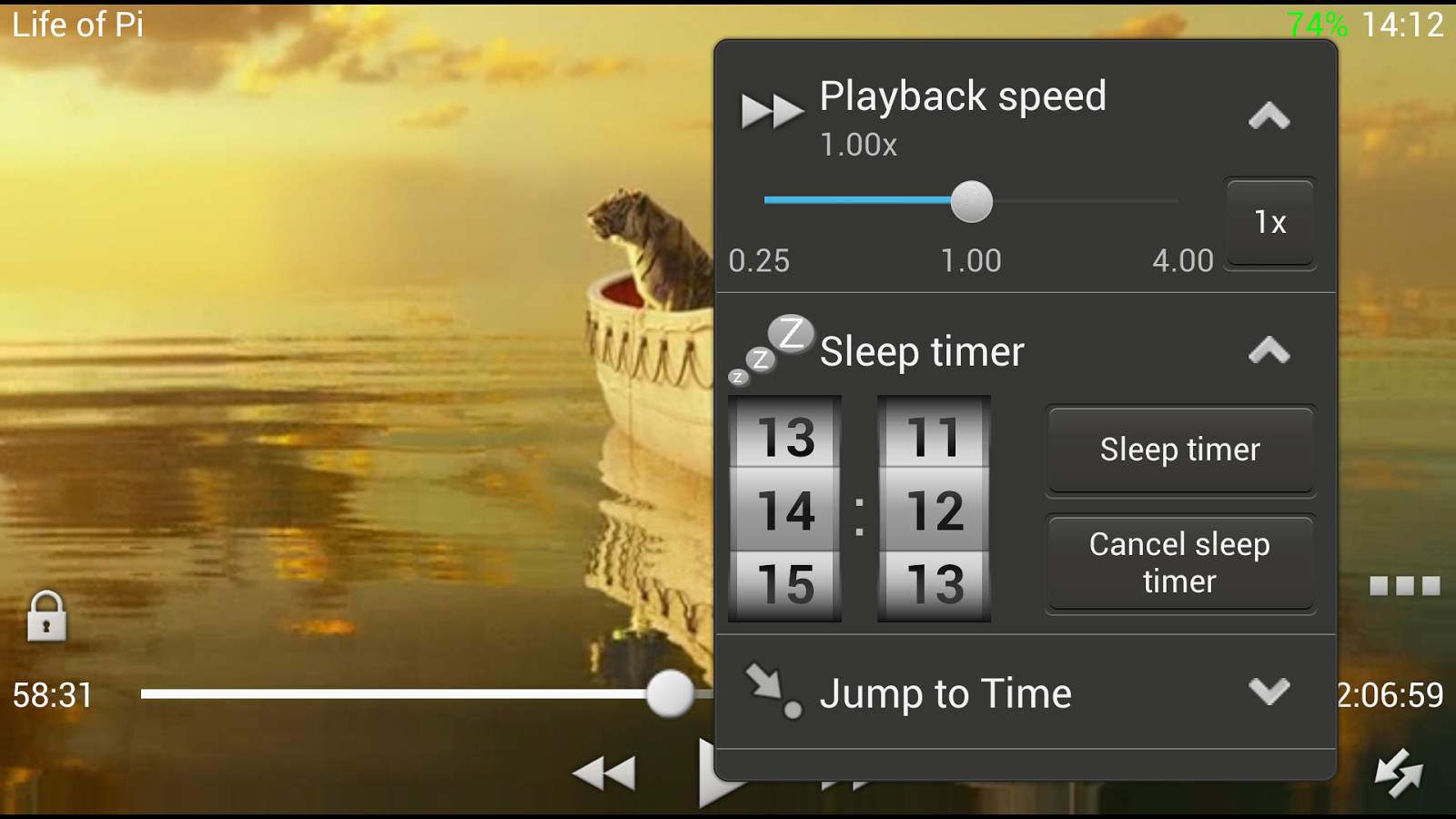 Super Media Player - screenshot