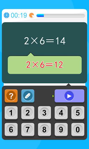 小学数学口算乘法除法练习-奇奇启发