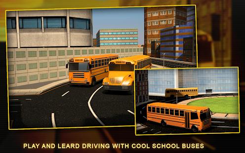校车司机3D模拟器