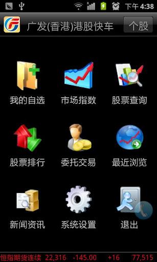 4Gamer.net ― ten†cross,Android用伝奇ADV「ひとかた」をリリース