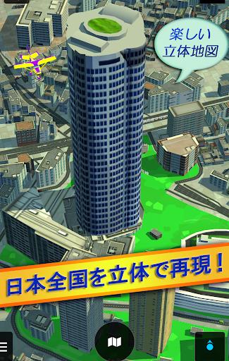 許嵩的微博- 微博台灣站