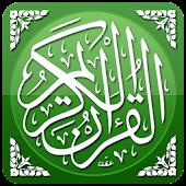 Al Quran with English Audio