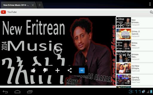 【免費媒體與影片App】Eritrean Hot Music-APP點子