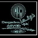 Dogaha logo