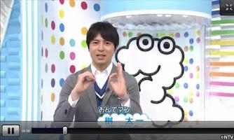 Screenshot of 日テレプレイヤー
