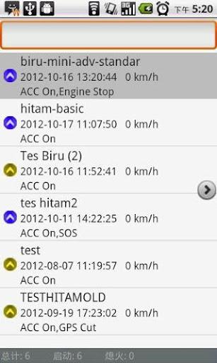 Philgps Vehicle Tracker HD