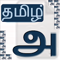 Tamil Keyboard Unicode icon