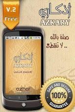 برنامج أذكارى للـ أى فون والأندرويد Azkary FBjqAi0yvBfs-Up-fm7QSDNsgkWdUSU_Wa6Tz0coEDZgL9LbEIyhkFdpeUMah_oKhr3V=h230