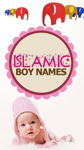 Islamic Boy Names Updated