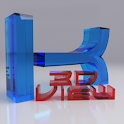 Kubik 3d Viewer Lite icon