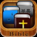 Plus바른성경_NIV,한글성경새찬송가 logo