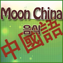 Moon China Food logo