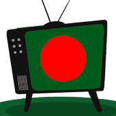 Bangladesh Live Tv