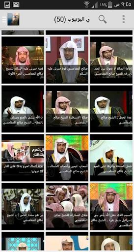 قناة طارق نواب على اليوتيوب