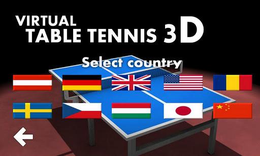 """لعشاق تنس الطاولة """""""" بين بول """""""" Virtual Table Tennis 3D Pro 2.7.3"""