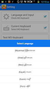 M3 Keyboard screenshot 6