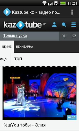 Kaztube.kz - Видео портал.