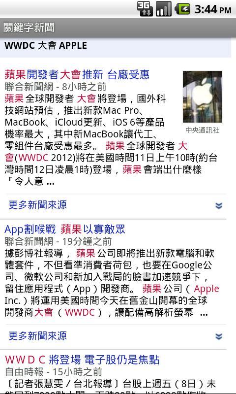 Keyword News- screenshot