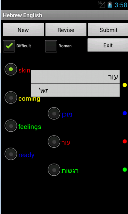 Learn English Hebrew - screenshot