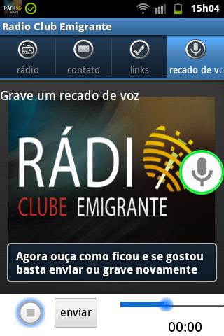 【免費音樂App】RCE-APP點子