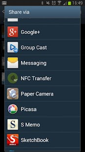 NFC Transfer Beta - screenshot thumbnail