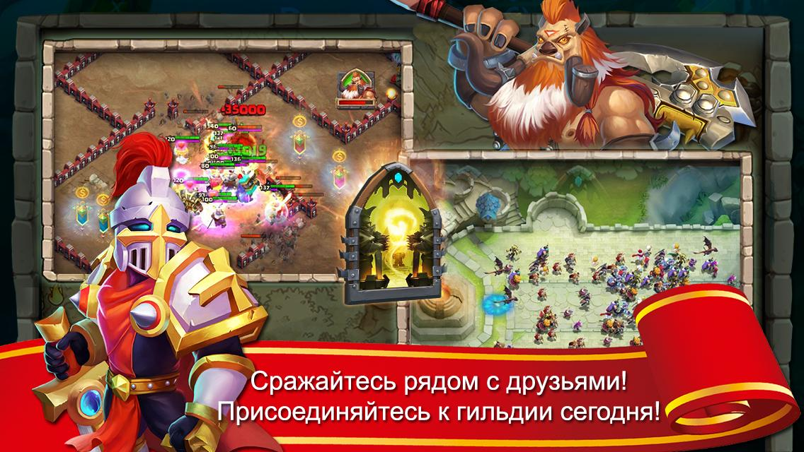 casino manager стратегия android