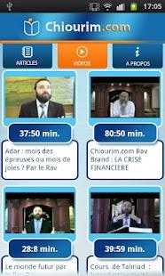 Chiourim- screenshot thumbnail