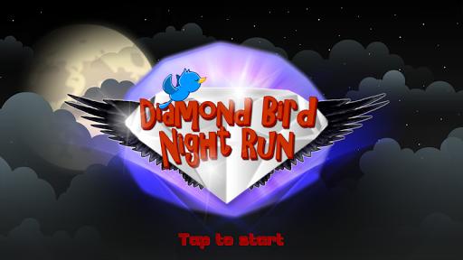 鑽石小鳥夜跑