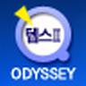 보카 오디세이 TEPS II - 영숙어 icon