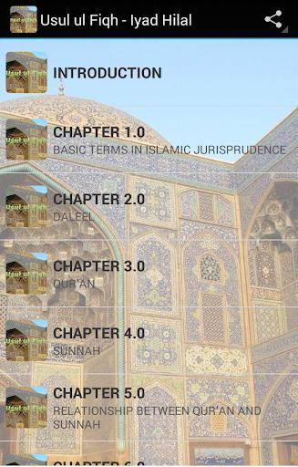 Usul ul Fiqh - Iyad Hilal