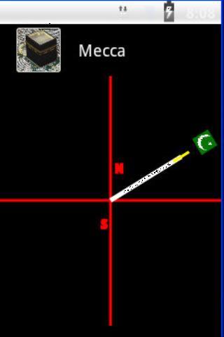 مَكَّة الْمُكَرَّمَة  1- screenshot