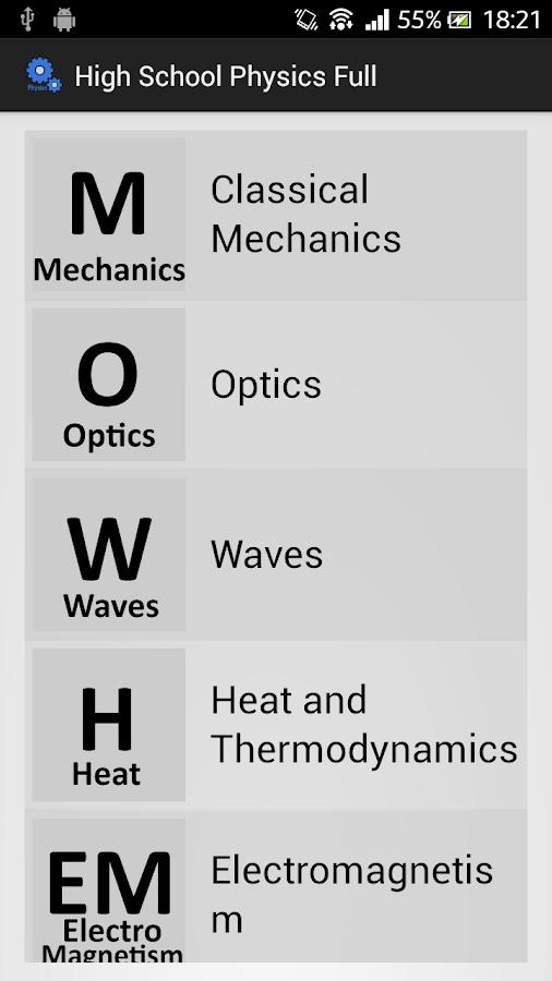 High School Physics - Free - screenshot