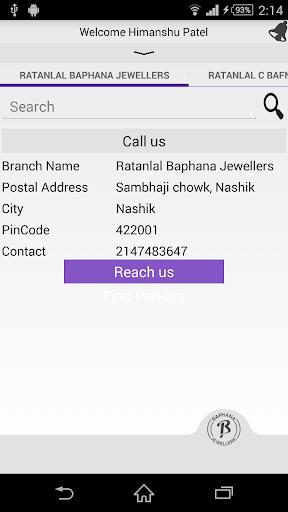 【免費生活App】Baphana Jewellers-APP點子